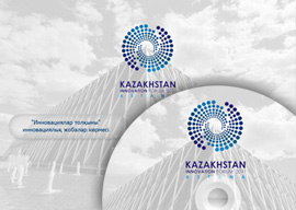 Kazakhstan innovation forum 2011