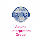 Astana Interpreters Group